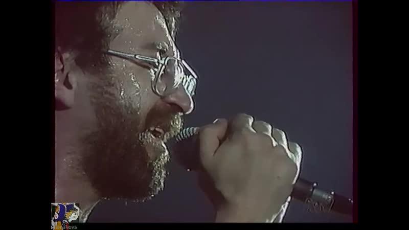 ДДТ. Не стреляй! (фильм-концерт Старая дорога, 1990)