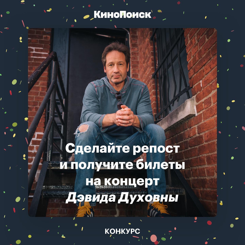 На КиноПоиске премьера нового детективного сериала о черной