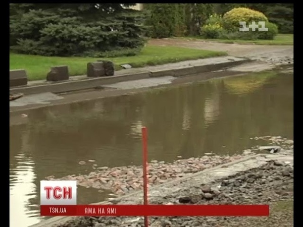 У селі Петропавлівська Борщагівка центральна вулиця занурилась під воду