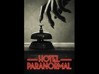 📌Hotel Paranormal  Reality-TV | TV Series (2020– )💀🎥