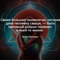 Владимир Егорьевский