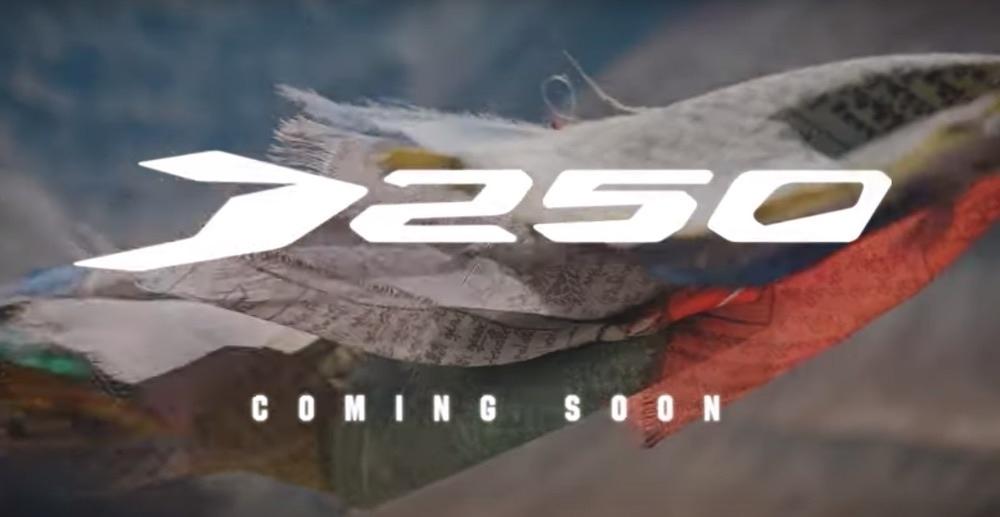 Новый мотоцикл Bajaj Dominar 250 BS6 представят очень скоро (видео)