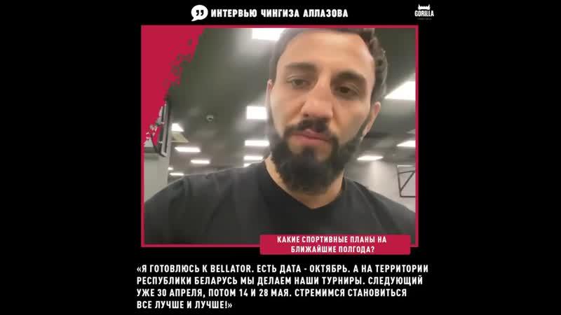 Чингиз Аллазов