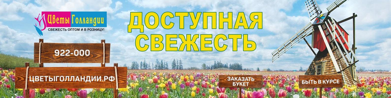 sochi-optovaya-prodazha-tsvetov-v-kaliningrade-svadebnie-buketi