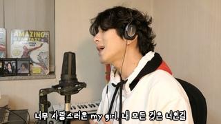 Егор Крид - Папина дочка (Korean Cover) by Song wonsub