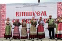 Белорусский народный праздник Бульбяш-2015
