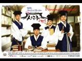 Sungkyunkwan-scandal Cap 4 DoramasTC4ever