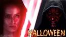 Звездные Войны - Нарезка Crack. Часть 11 Хэллоуин