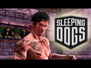 Sleeping Dogs 15 Дело о серийном убийце