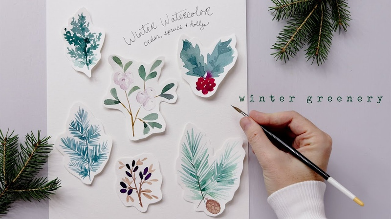 Winter Watercolor Leaves How To Paint Cedar Pine Holly
