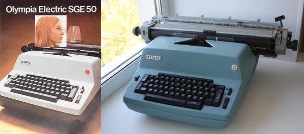 Пишущие машинки Olympia SGE 50 и Ятрань