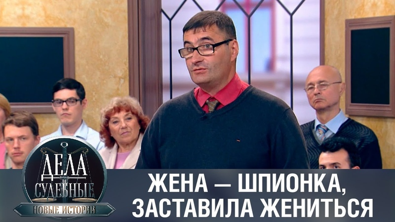 Дела судебные с Еленой Кутьиной. Новые истории. Эфир от 27.12.19