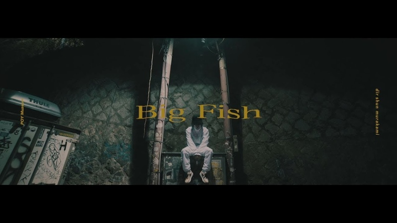Official MV 포이 뮤지엄 POY Muzeum Big Fish Prod TAEB