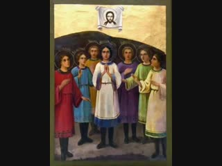 17 08 2014 Протоиерей Андрей Ткачёв. Проповедь в День памяти Эфесских отроков