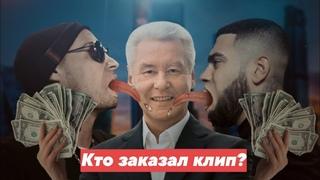 Тимати x GUF -  Москва l Обзор l Разоблачение