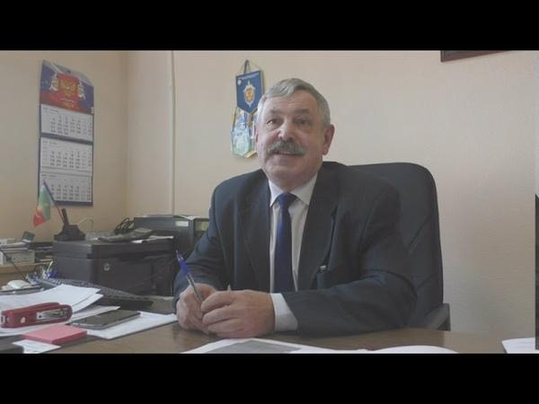Поздравление Токарева С А заместитель главы Артинского городского округа