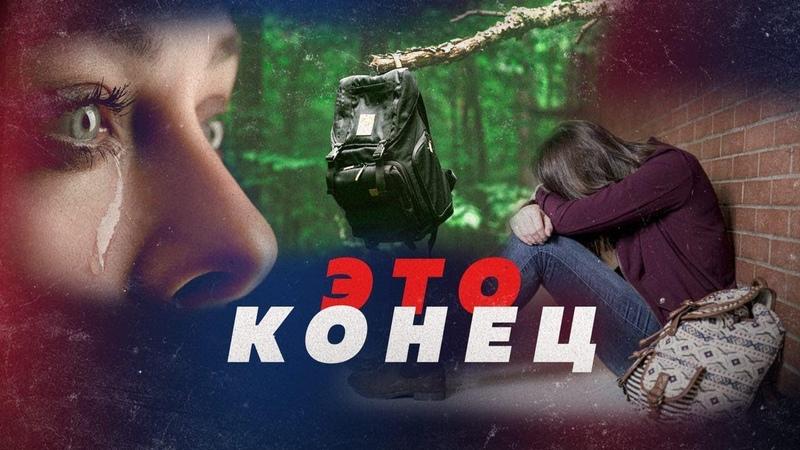 НОВОСИБИРСК. ЧТО СКРЫВАЛА ПОГИБШАЯ ШКОЛЬНИЦА Алексей Казаков