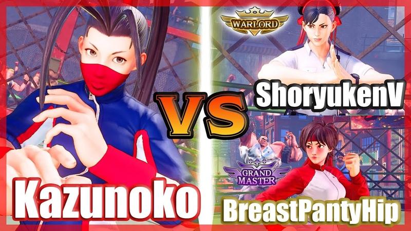 SFV CE 👊🏻 Kazunoko (Ibuki) vs ShoryukenV (Chun Li) BreastPantyHip (Sakura) FT2