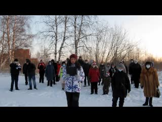 Обращение жителей г. Северодвинска к главе города И. В. Скубенко.