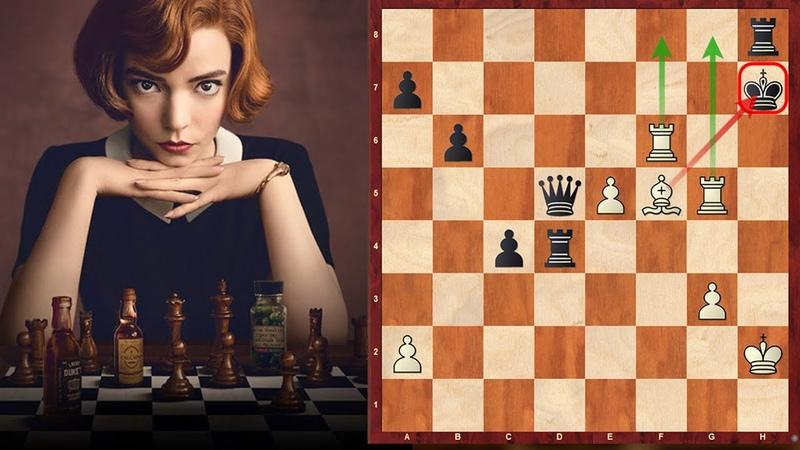 Ход королевы лучшие комбинации шахматной красотки Бет Хармон