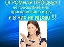 Личный фотоальбом Светланы Мержвинской