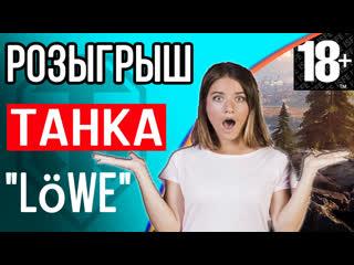 Стрим онлайн танки WoT Играем на арте!!! DuBaSA арта WoT