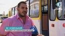 В «Одесміськелектротрансі» відновили тролейбус, який не виходив на лінію вісім років.