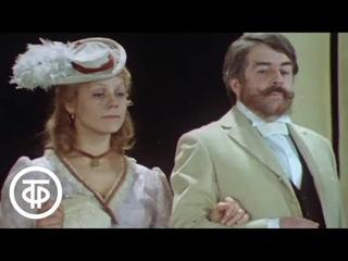 А.Чехов. Леший. Театр им. Евг. Вахтангова. Серия 2 (1981)