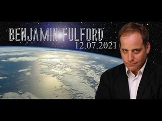 Бенджамин Фулфорд - 12 июля 2021 года
