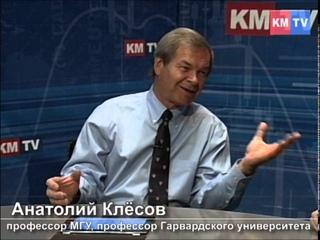 Профессор Анатолий Клёсов: «ДНК русского и украинца -- нет различий!»