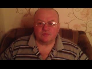 отзыв Бориса г. Горно-Алтайск