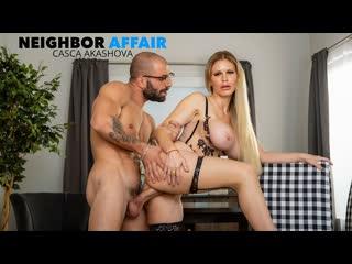 Casca Akashova - Neighbor Affair
