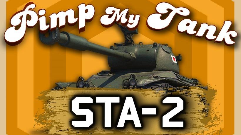 Sta-2,ста-2,ста2 танк,sta2 танк,sta-2 танк,sta-2 wot,ста-2 вот,sta-2 world of tanks,ста2 ворлд оф танкс,pimp my tank,discodancerronin,ddr,ста-2 оборудование,sta 2 оборудование,какие перки качать,ддр,sta-2 что ставить,ста-2 что ставить,какие модули ставить ста 2,какое оборудование ставить sta-2,какое оборудование ставить ста 2,sta-2 стоит ли покупать,2020 год,ста 2 оборудование,sta-2 оборудование