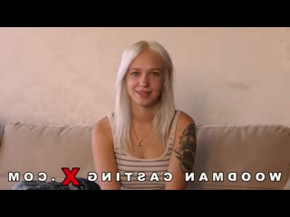 Woodman casting Arteya куни, трах ,pornohub, brazzers, private, попки, xxx, извращенка, секси