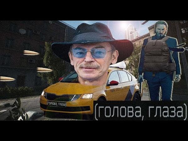 ГОЛОВОГЛАЗОЕ такси до Таркова EFT