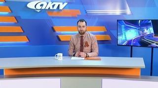 АКТВ Вести: 7 мая 2021