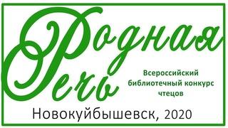 Чалбашева Мерием, 9 лет, С. Есенин, Гой, ты Русь, моя родная