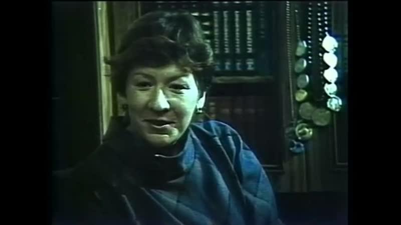 Д ф Предзимье 1992 г