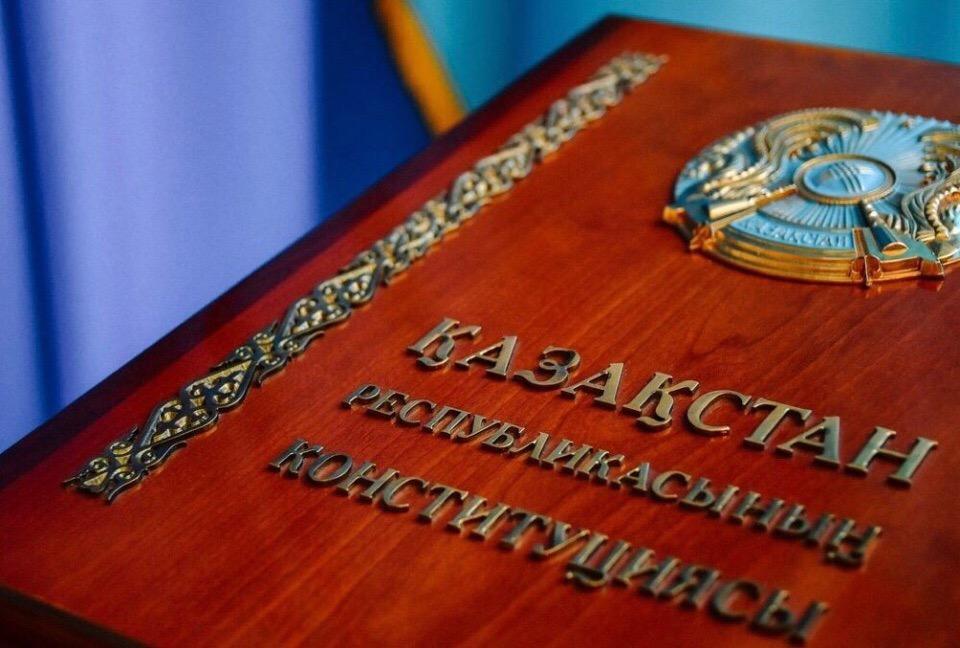 Картинки, картинки о конституции рк